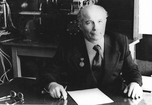 Ровесник революции в библиотеке открылась новая выставка  Уроженец Ярославля выпускник Ивановского энергетического института 1939 года с 1945 года аспирант с 1951 года после защиты кандидатской диссертации