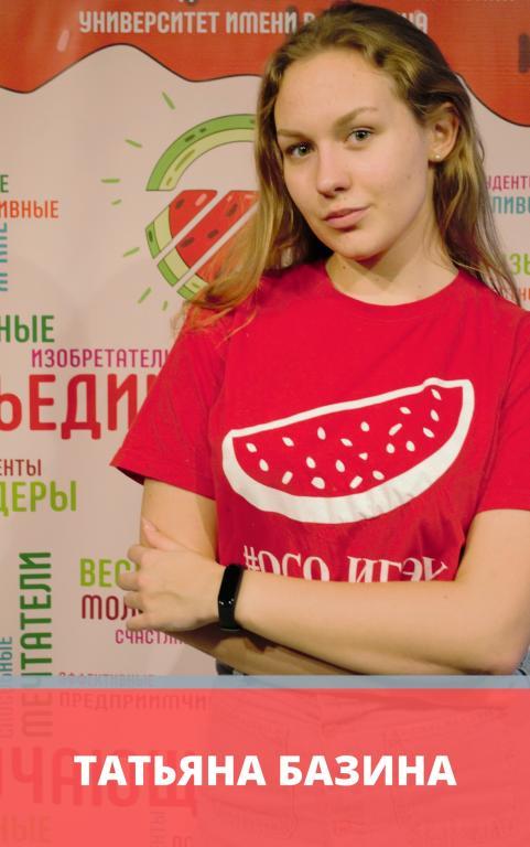 "Активист направления ""СМИ"""